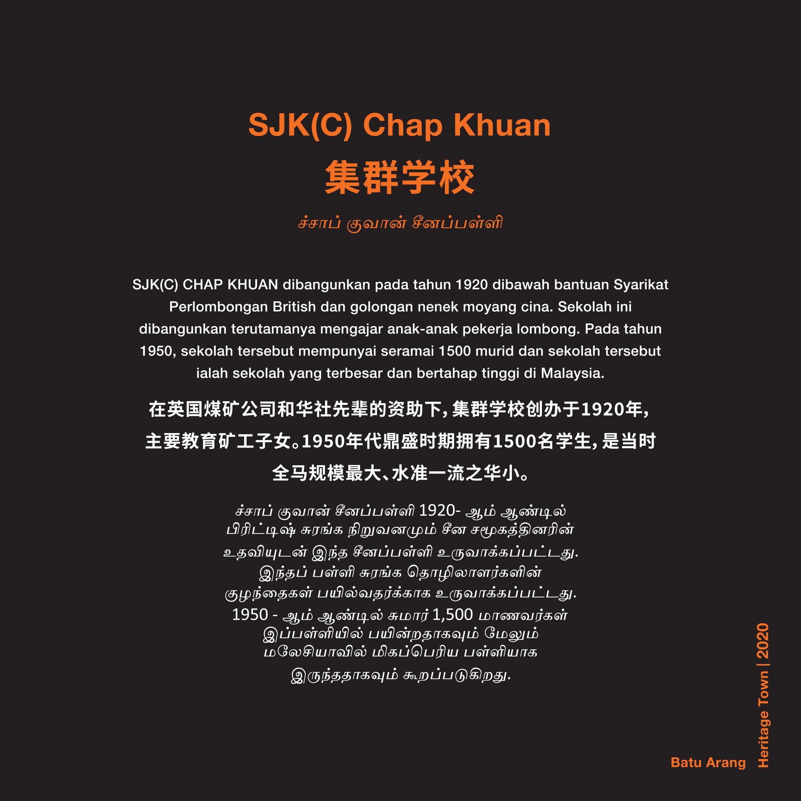 BatuArang-BuildingIntroduction-FAOL-04_00002