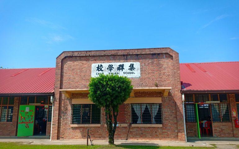 集群学校 2